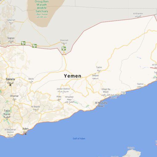 Yemen Border Countries Map