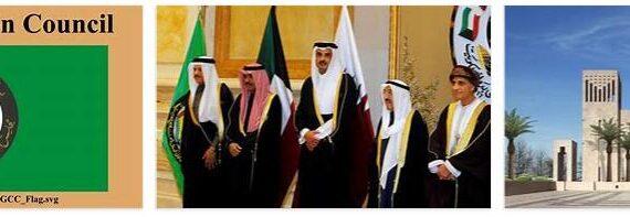 GCC Cooperation